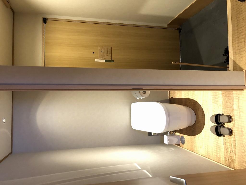 由縁別邸 代田のデラックスダブルルームのトイレ
