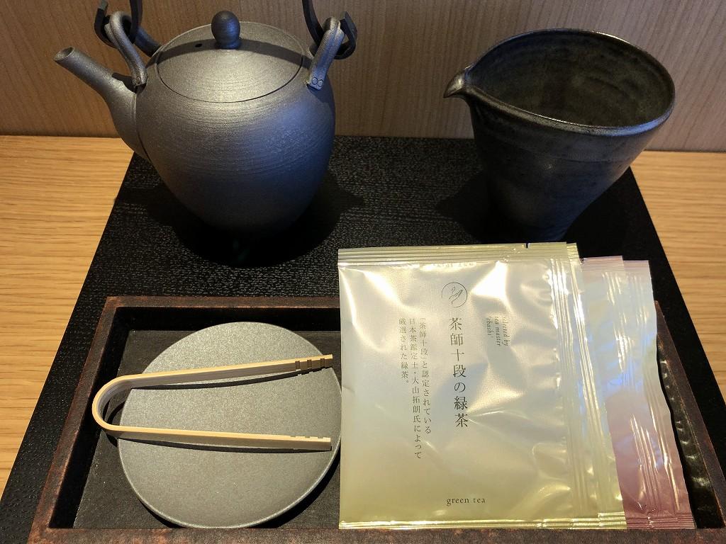 由縁別邸 代田のデラックスダブルルームのお茶
