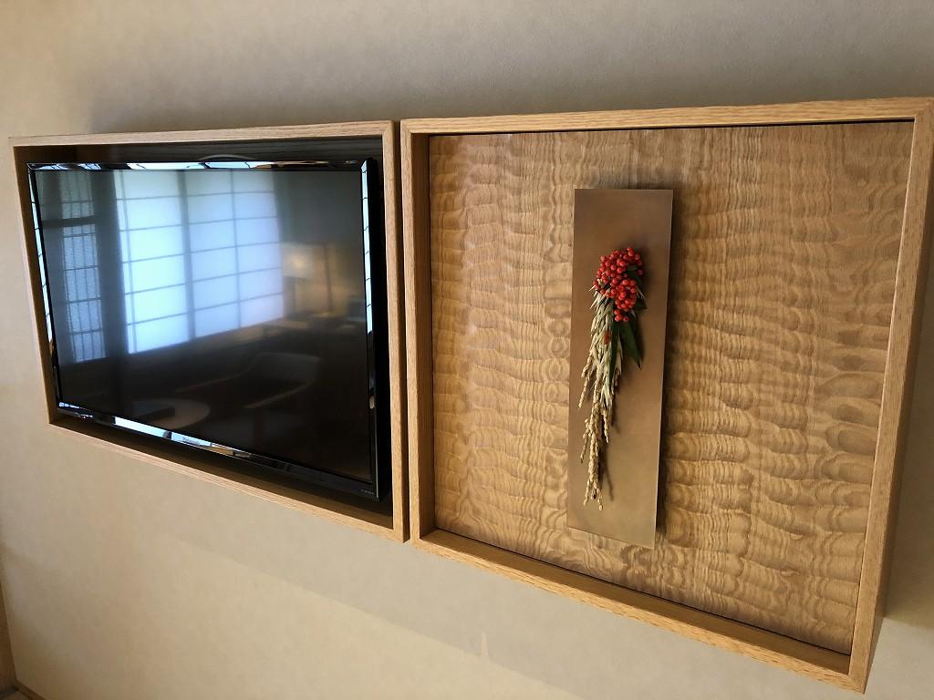 由縁別邸 代田のデラックスダブルルームのテレビ