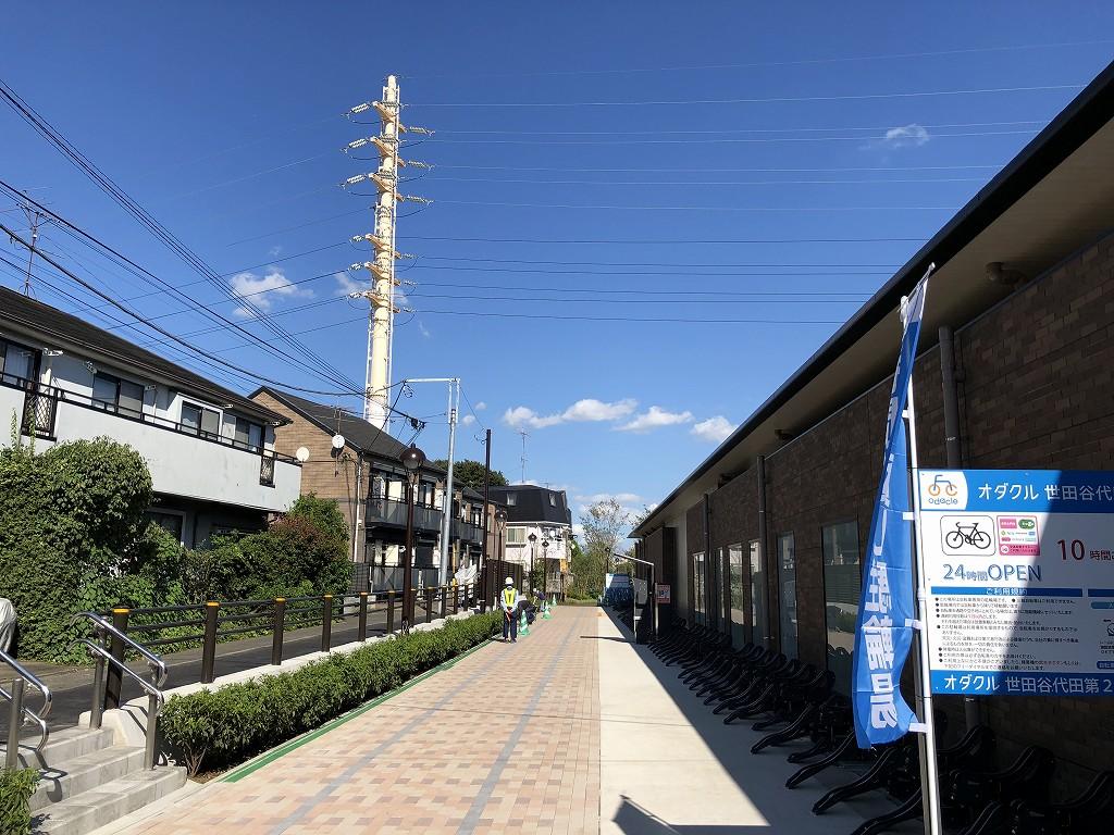 由縁別邸 代田の前の遊歩道