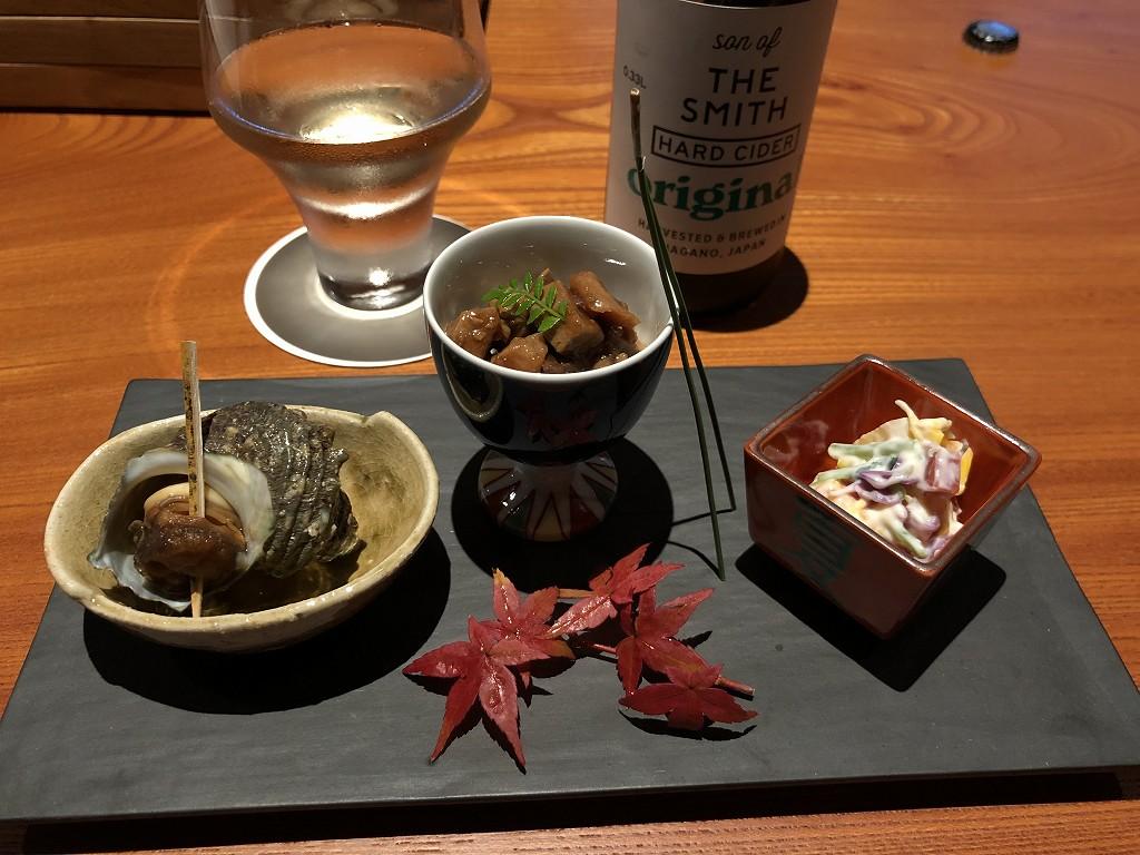 由縁別邸 代田の「茶寮 月かげ」のおつまみ