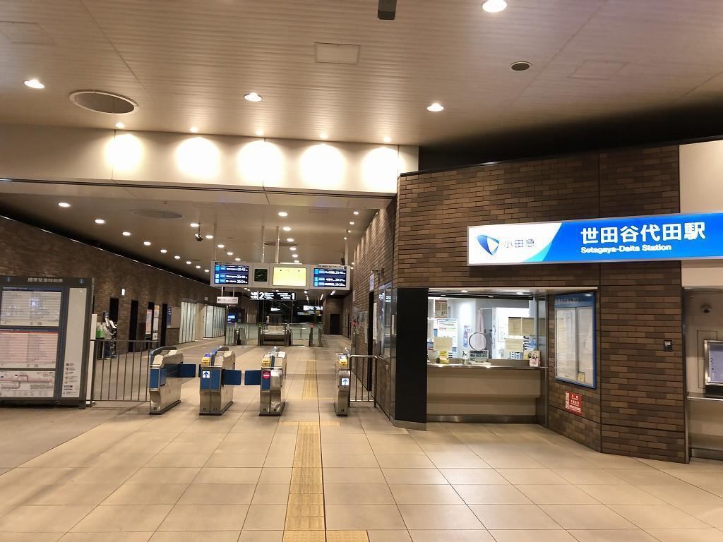 無人の世田谷代田駅1