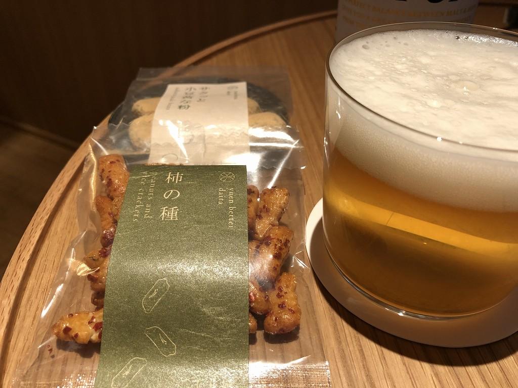 由縁別邸 代田で部屋飲み