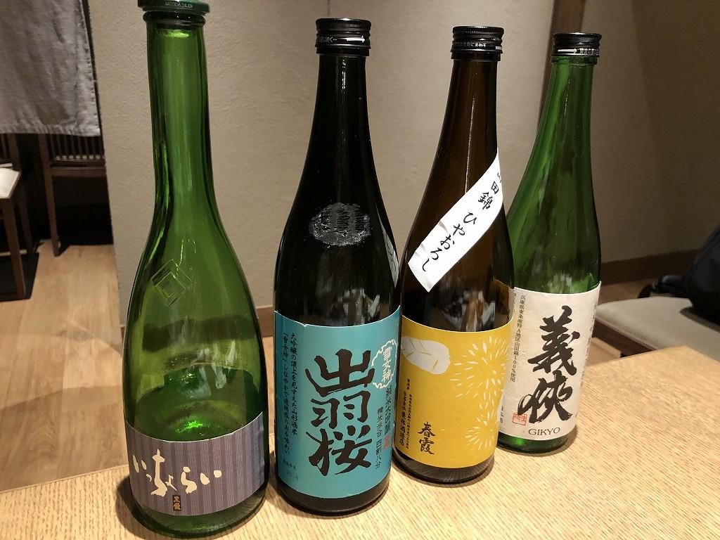 由縁別邸 代田の「割烹 月かげ」の日本酒4種飲み比べ1