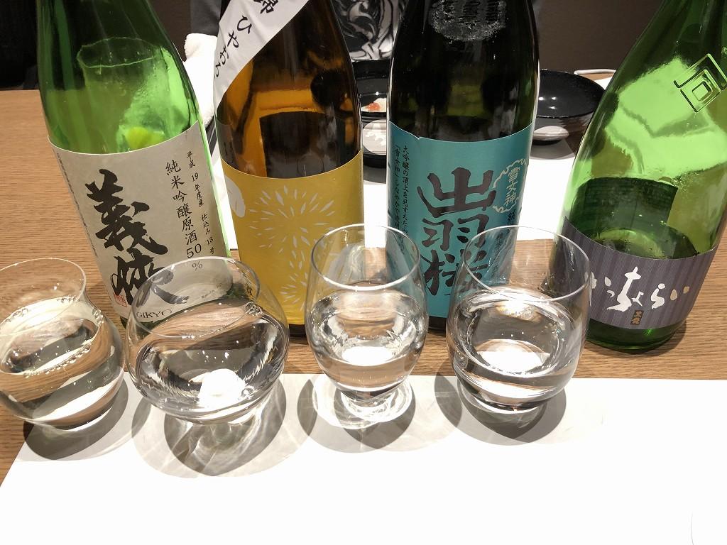 由縁別邸 代田の「割烹 月かげ」の日本酒4種飲み比べ2