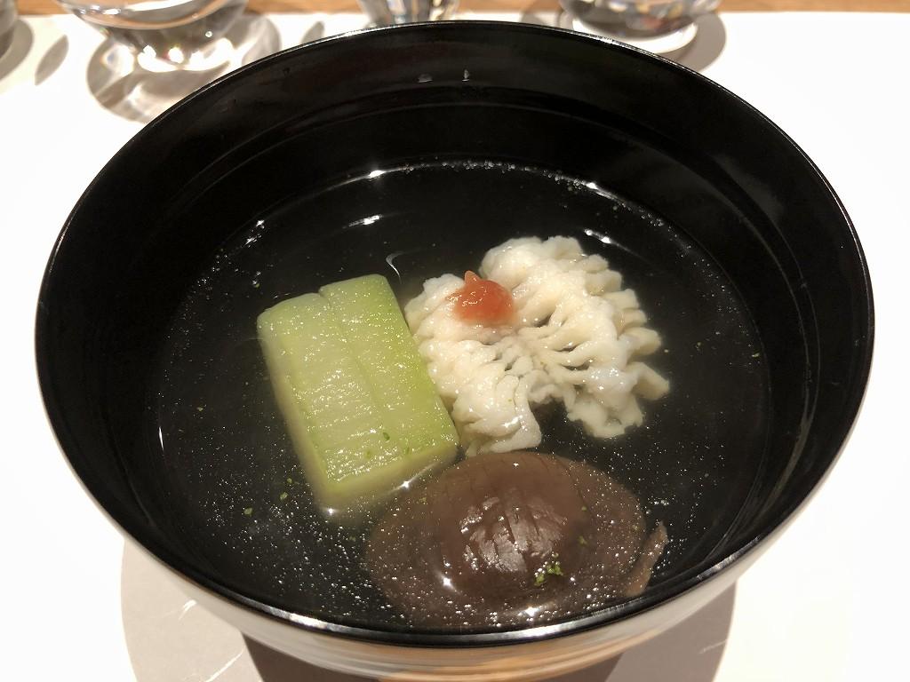 由縁別邸 代田の「割烹 月かげ」の晩飯のお椀