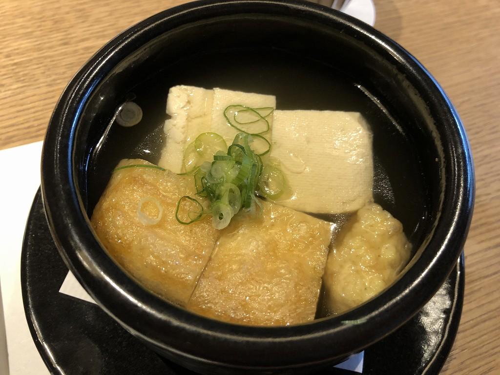 由縁別邸 代田の「割烹 月かげ」の朝食の湯豆腐