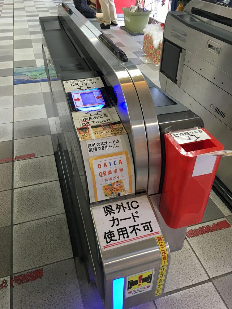 ゆいレールの美栄橋駅の改札