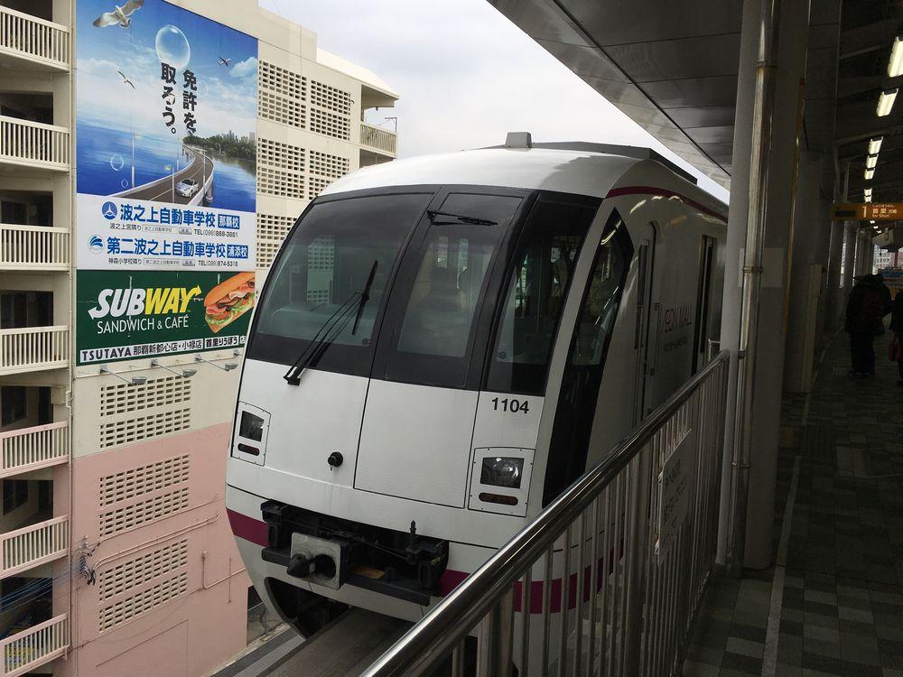 ゆいレールの電車