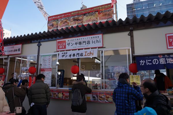 ザンギ専門店 Ichi画像
