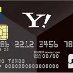 nanacoチャージでANAマイルを貯められるクレジットカード一覧