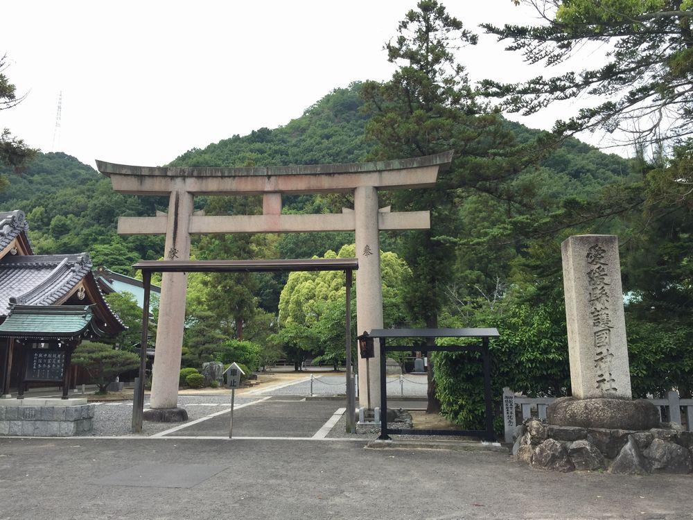 愛媛護国神社入口