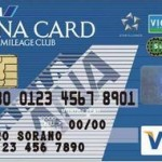 SuicaチャージでANAマイルを貯められるクレジットカード一覧