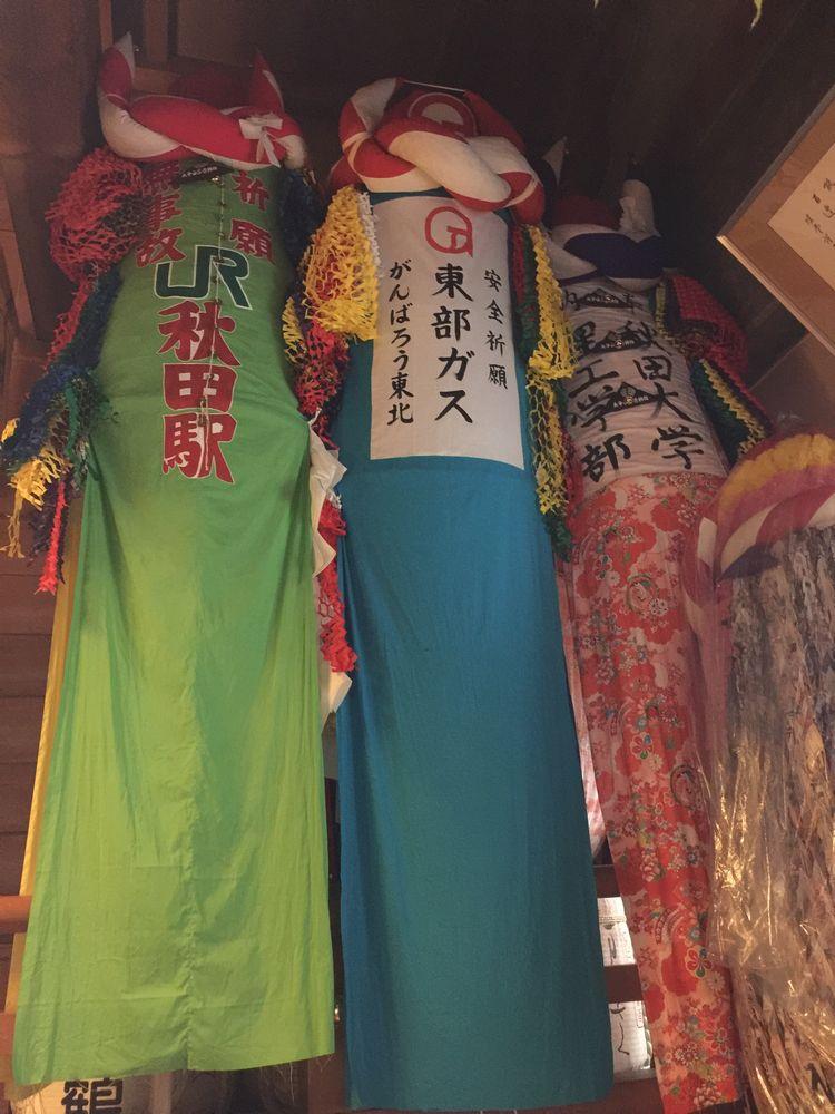 太平山三吉神社の梵天