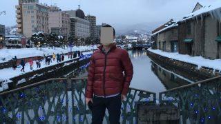 寒冷地の防寒対策