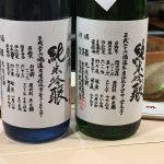 ANA特典航空券で行く高松1泊2日旅行 (2) 寿司中川→ドレス高松編