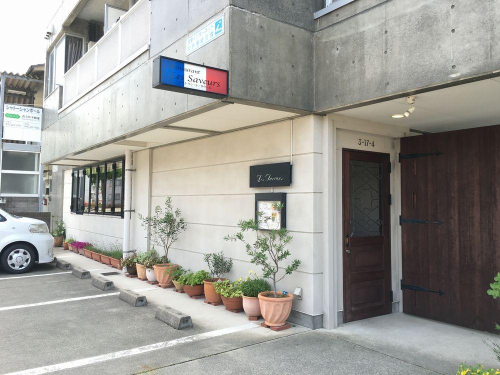 金沢のレストラン・レ・サヴールの外観