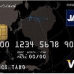 クレジットカード高還元率ランキング 2018年1月版