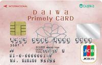 ダイワプライマリーカード券面デザイン