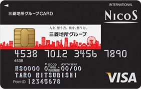 三菱地所グループCARD(一般カード)券面デザイン