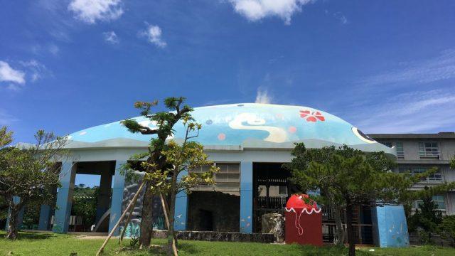 那覇の漫湖公園のクジラの潮吹き