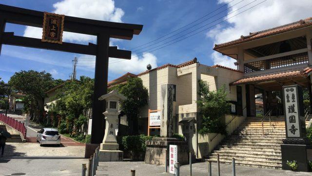 那覇の護国寺の「宮古島島民遭難事件」の碑