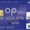OPクレジット券面デザイン