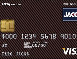 REX CARD Lite券面デザイン
