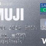 MUJI Cardのメリット・デメリット