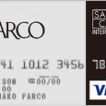 PARCOカード/PARCOカードクラスSのメリット・デメリットまとめ