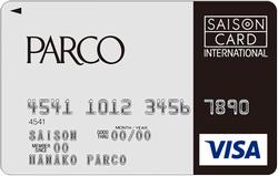 PARCOカード券面デザイン