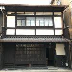 京都の町家「正庵」に泊まる2泊3日の家族旅行記