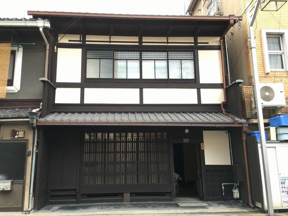 京都の町家「正庵」