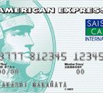 セゾンパール・アメリカン・エキスプレス・カード券面デザイン