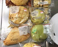 コンビニのメロンパンを比較