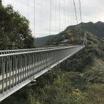 「照葉大吊橋」「馬ヶ背の柱状節理」を巡る宮崎1泊2日旅行記