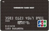 ちょびリッチカードNEXT券面デザイン