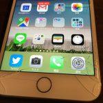 iPhoneの液晶割れを修理したが、「dカードGOLDケータイ補償」の対象外だった話。