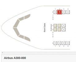 エミレーツ航空ファーストクラス特典航空券の座席選択