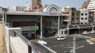 神戸市の新開地アーケード