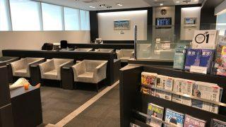 神戸空港のラウンジ神戸