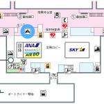 神戸空港の「ラウンジ神戸」利用レポート