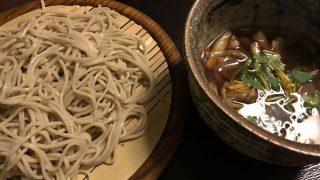京都の蕎麦屋「倖元」