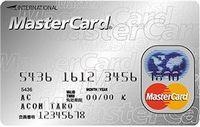 アコムマスターカードの券面デザイン