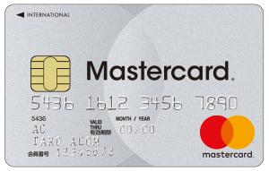 アコムACマスターカード券面デザイン