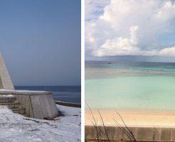 稚内から石垣島までのUAマイル特典航空券