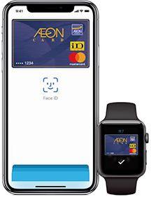 イオンカードのApple Pay