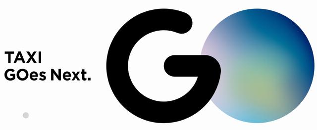 【初回限定クーポンコードあり】Goタクシーアプリ