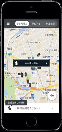 全国タクシーのイメージ