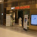 ソウル金浦空港の国際線の「4つの空港ラウンジ」の利用方法